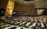 România NU a votat Pactul pentru Migrație