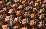 PNL, USR şi PMP nu votează structura Biroului permanent al Camerei Deputaţilor
