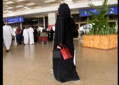 Femeie saudita