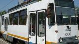 Linia de tramvai 41 va fi suspendată în zilele de week-end din septembrie