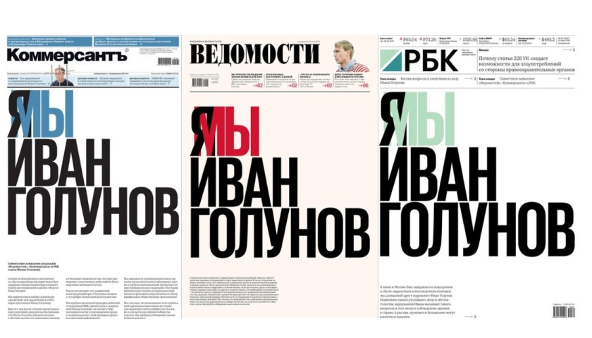 civic press